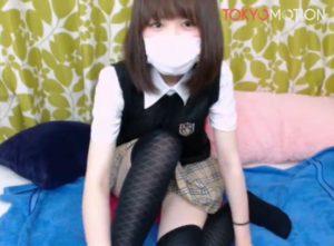 「無修正ライブチャット」妹系美少女JKがパンツを食い込ませてオナニー配信